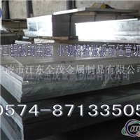 进口超硬铝板7A19厂家直销