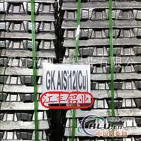 供铸造铝合金锭GK AlSi12(Cu)