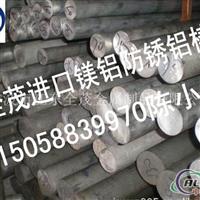7A04超硬铝板 7A04铝性能