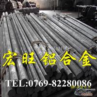 7075t651進口鋁板 超硬材料7075