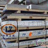5B06耐腐蚀防锈铝合金,铝合金板