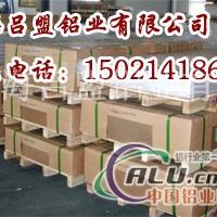 超宽铝板,特殊规格铝板定制加工