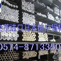 进口7A03铝合金棒 超硬铝板