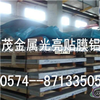 7A33铝棒性能 7A33用途及密度
