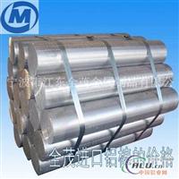 7005铝棒 7005铝板 7005铝合金