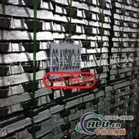 供鑄造鋁合金錠GK AlSi8Cu3