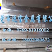 7075铝板密度成分分析