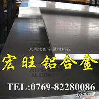 7075t651進口鋁板 航空鋁7075
