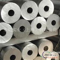 5005铝管 5005铝管 5005铝管