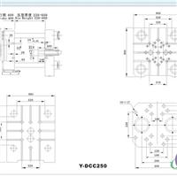 供应压铸机 YACC250