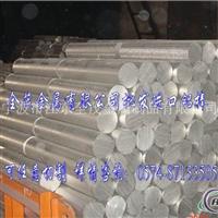 7A05铝棒 7A05超硬铝合金
