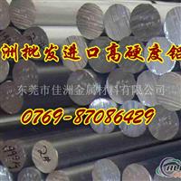 7028T6铝合金棒 7028T6铝合金