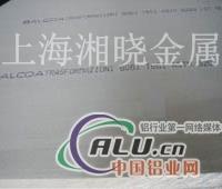 上海:LY11铝合金是甚么价钱?