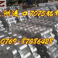 7022铝合金硬度 7022铝合金