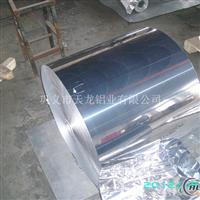 专业生产106030038011药用铝箔
