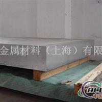 批发西南铝板 LY12超硬硬铝