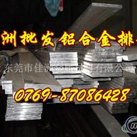 8011铝合金棒用途 8011铝合金