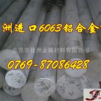 7A04T6铝合金 7A04T6铝棒