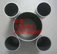 7050異型鋁管,7150異型鋁管