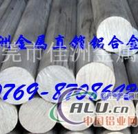 7021T6铝板 7021T6铝合金用途