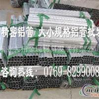 5754高强度铝棒 5754高精度铝板