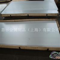 6060铝合金的生产厂家