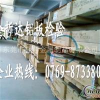 供应2a17铝合金 2a17进口铝板