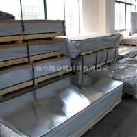 上海铝板首选今腾铝业现货供应