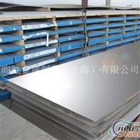 昀胜供应3mm铝板    7005