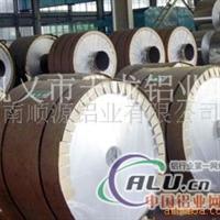 专业生产8011药用铝箔铝带