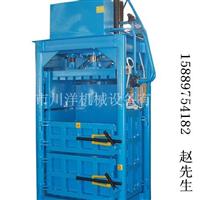 廢鋁壓包機,廢鋁壓塊機,廢鐵打包機,鐵絲打包機