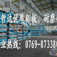 直销2A17进口铝板 2A17铝厂家
