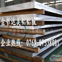铝合金厚板 2024铝板价格