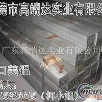 0.1mm铝板 铝板生产厂家