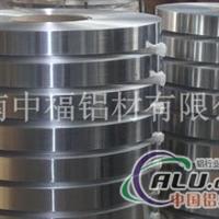 3003铝带工业用铝带变压器铝带