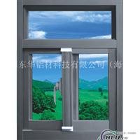 供应东华建筑铝型材及门窗铝型材