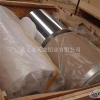 专业生产药用铝箔8011