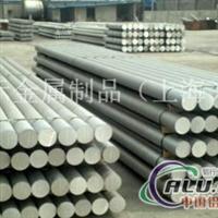 3003鋁管 3003無縫鋁管 批發價