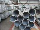 供应ZAlMg5Si1D ZLD303 铝合金管