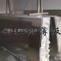 6061防锈铝板 6061防滑铝板