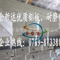 供应5056航空铝板 5056进口铝板