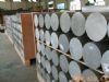 (ALMG3.5鋁板)廠家具體優惠
