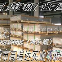 6063铝板 6063氧化用铝板