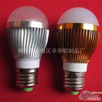 铝型材LED灯杯,散热器,着色氧化