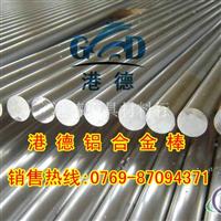 進口YH75鋁合金 YH75超硬鋁棒