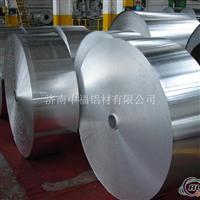1系纯铝箔山东铝箔的特性