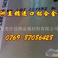 7032鋁板價格