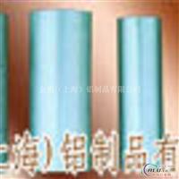 铝圆管 圆形铝管 302规格铝管