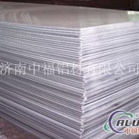 山东3003铝板比重参数及密度