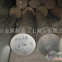 进口铝合金2024用途2024铝棒生产